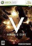 ARMORED CORE V (アーマード・コア ファイブ)  特典「オリジナルヘッドセット」付き(2012年1月発売予定)