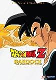 echange, troc Dbz Movie: Bardock [Import USA Zone 1]