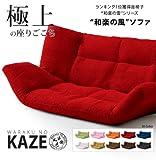 極上の座り心地 2P ソファ KAZE 5箇所×14段リクライニングでくつろぎ自在 [カラー:グリーン] 日本製