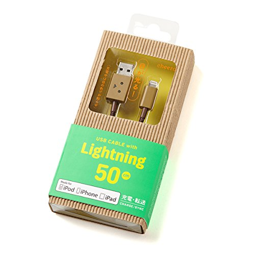 [ 改善版 ] cheero DANBOARD USB Cable with Lightning connector (50cm) [ Apple社のMFi 認証取得済み ] 目が光る 充電 / データ転送 ケーブル  iPhone 6 / iPhone 6 Plus / iPhone 5s / iPhone 5c /  iPhone 5 / iPad / iPad mini / iPad Air / iPod nano / iPod touch 対応