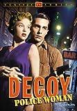 Decoy [DVD] [Region 1] [US Import] [NTSC]