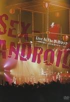 Live At The ��ԥ�å� ~�����ղ�-�ƤΤ��פꥭ�顼��11~ [DVD]()