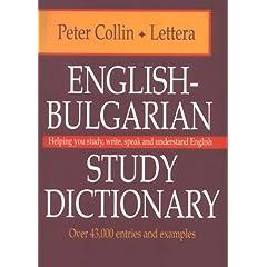 English-bulgarian Study Dictionary