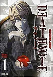 Death Note: Volume 1 (ep.1-4)