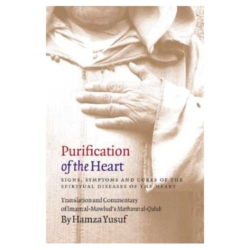 April Book – Purification of the heart Hamza Yusuf