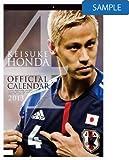 【サッカー 本田圭佑】 Jリーグオフィシャルカレンダー 2014 本田圭佑オフィシャルカレンダー (壁掛けタイプ)