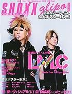 SHOXX POSTER MAGAZINE glipo Vol2 2011年 12月号 [雑誌]()