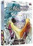 Space Symphony Maetel - Intégrale réédition ( Collection Leiji Matsumoto )