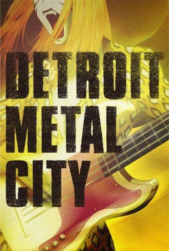デトロイト・メタル・シティ  DVD-BOX(4枚組)