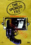 The Ipcress File (Widescreen)