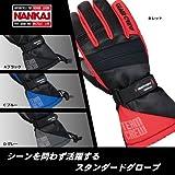 ナンカイ(NANKAI) SDG-320C チームクルーウインターグローブ BL L G32030L