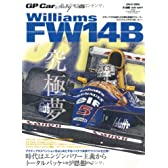 GP CAR STORY Williams FW14B (SAN-EI MOOK)