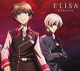 ELISA「革命機ヴァルヴレイヴ 2期」ED曲「REALISM」10月リリース