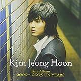 ジョンフンBESTアルバム2000-2005 UNイヤーズ(DVD付)