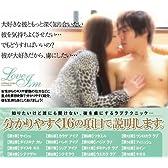 愛のレッスン・愛のレクチャー 【love ism】 愛の16項目・DVD80分  映倫 R18作品