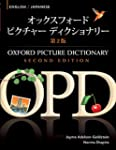 Oxford Picture Dictionary English-Jap...