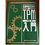 img - for Introduction of new TPM for production innovation (1992) ISBN: 488956070X [Japanese Import] book / textbook / text book