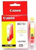 Canon インクタンク BCI-5Y イエロー