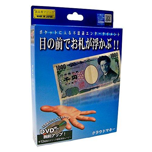 MMS Cloud Money (T-244) by Tenyo Magic - Trick