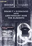 img - for BEAMS T x BIOHAZARD 15TH ANNIVERSARY BOOK THE ELEMENTS book / textbook / text book
