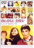 BLOW DRY シャンプー台のむこうに [DVD]