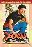 Deewana - Im Zeichen der Liebe title=