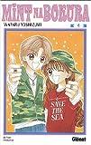 echange, troc Wataru Yoshizumi - Mint na Bokura, Tome 4 :