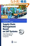 Supply Chain Management Based on SAP Systems (SAP Excellence)