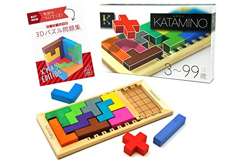 カタミノ / KATAMINO [Gigamic / ギガミック] (正規輸入品) Xmas限定3D問題集付き