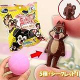 キュービックマウス バスボール BOX