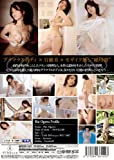 誘惑のグラマラスボディ 緒川凛 REbecca [DVD][アダルト]
