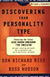 img - for Discovering Your Personality Type: The Essential Introduction to the Enneagram, Revised and Expanded [Paperback] [2003] (Author) Don Richard Riso, Russ Hudson book / textbook / text book