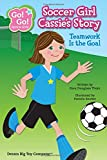 img - for Soccer Girl Cassie's Story: Teamwork Is the Goal (Go! Go! Sports Girls) book / textbook / text book