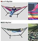 自立式 ハンモック スタンド付き 2人用 室内 野外 屋外 キャンプ用品 アウトドア (迷彩)