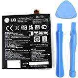 LG Google Nexus 5 Li-Polymer バッテリー BL-T9 ケースオープナーセット付属 1年保証