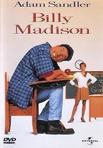 Billy Madison [DVD] [1996]