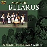 ベラルーシの音楽 (Music of Belarus) [Import CD from UK]
