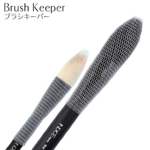 Indice Tokyo ブラシキーパー Brush Keeper