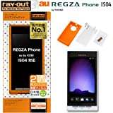 レイアウト REGZA Phone au by KDDI IS04用スリップガードシリコンジャケット/オレンジ RT-IS04C2/O