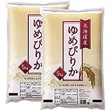 【精米】白米 北海道産 ゆめぴりか 10kg(5kg×2袋) 平成28年産