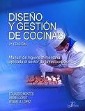 Diseño y gestión de cocinas: 1 (Spanish Edition)