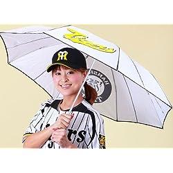 阪神 タイガース 傘 かさ カサ 応援グッズ 折りたたみ傘 専用ケース付き!うっとうしい梅雨も、雨天中止のさみしい時もこれさえあれば、心は甲子園!