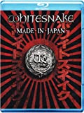 Made in Japan [Blu-ray]