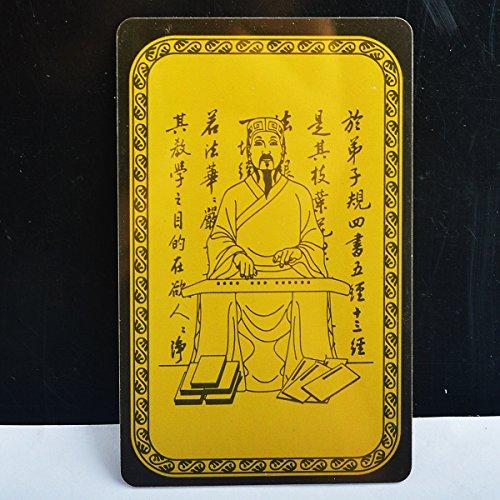 (イスイ)YISHUI 開運カード 風水 信士 八卦 お守り 護符 銅製 feng shui m6039 [並行輸入品]