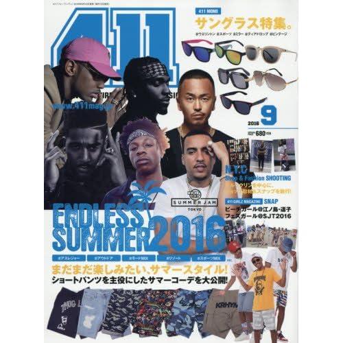 411(フォーワンワン) 2016年 09 月号 [雑誌]