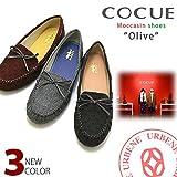 (コキュ) COCUE オリーブ モカシン デッキシューズ スニーカーシューズ (27014) レディース 靴 ランキングお取り寄せ