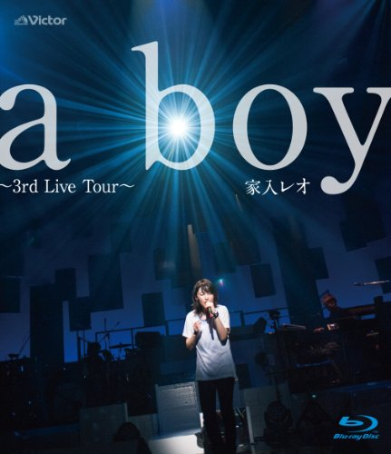 a boy ~3rd Live Tour~ [Blu-ray]