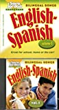 Bilingual Songs: English - Spanish vol. 1, CD with book (Bilingual Songs Songs-Spanish) (Spanish Edition)