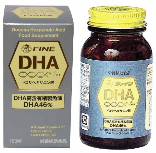 ファイン DHA 150粒 58.5g