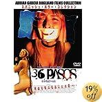 �u36 PASOS (36�p�X�I�[�G�X) �y�X�p�j�b�V���E�z���[�E�R���N�V�����z [DVD]�v�̃C���[�W�摜